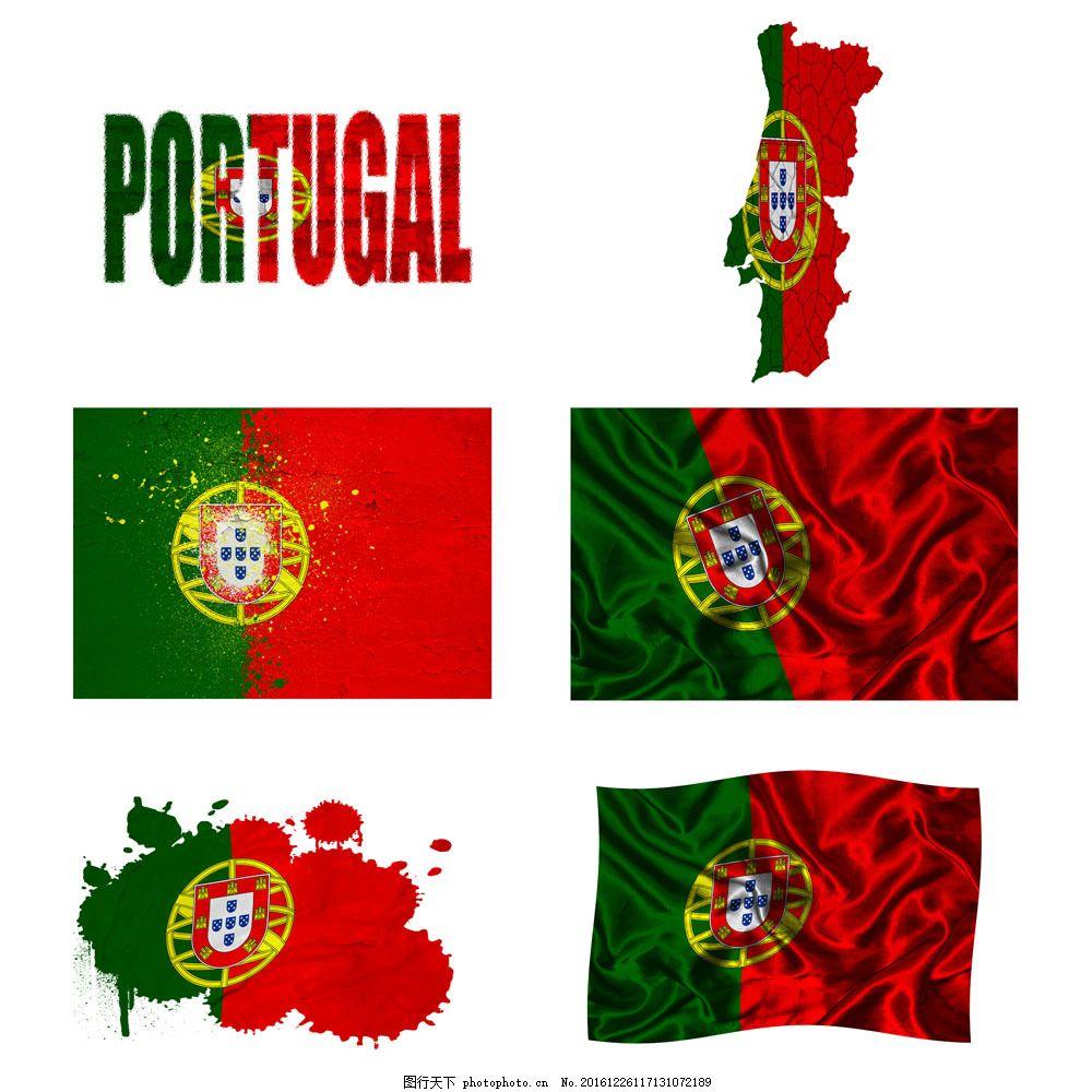 葡萄牙国旗地图图片
