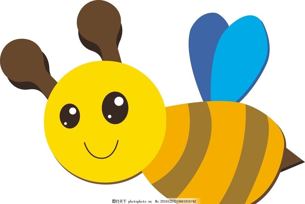 蜜蜂 标志 图形 幼儿园 孩子 素材 设计 动漫动画 其他 cdr