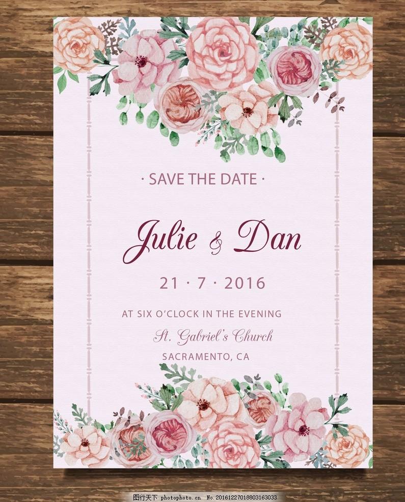 粉色手绘水彩花卉婚礼邀请卡 结婚请柬 商务请柬 邀请函设计 婚礼请柬