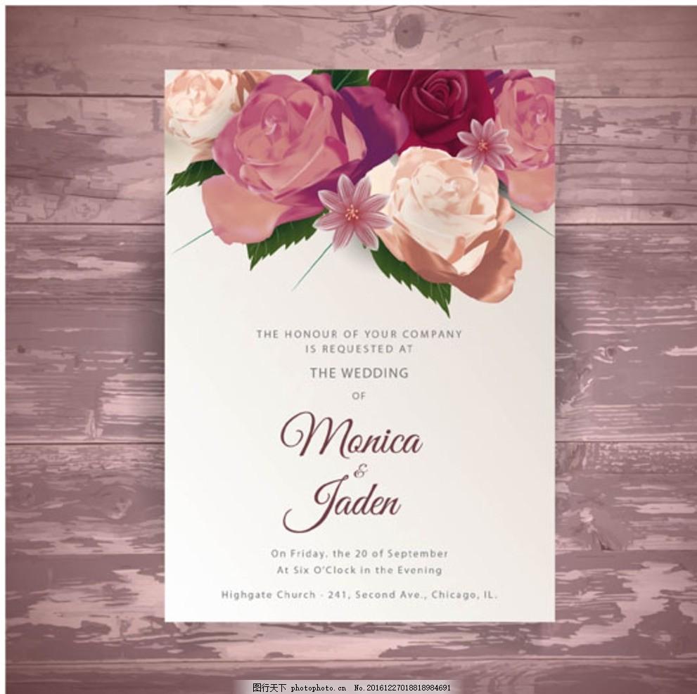 手绘玫瑰复古风婚礼邀请卡