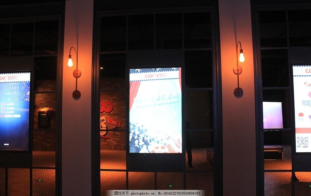 灯箱 电影院走廊 广告灯箱 灯箱效果 贴图 共享分 摄影 文化艺术 影视
