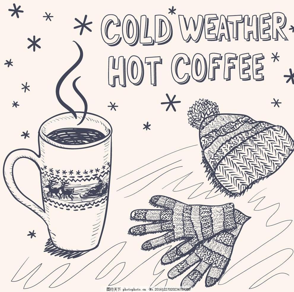 手绘帽子 手套 咖啡杯