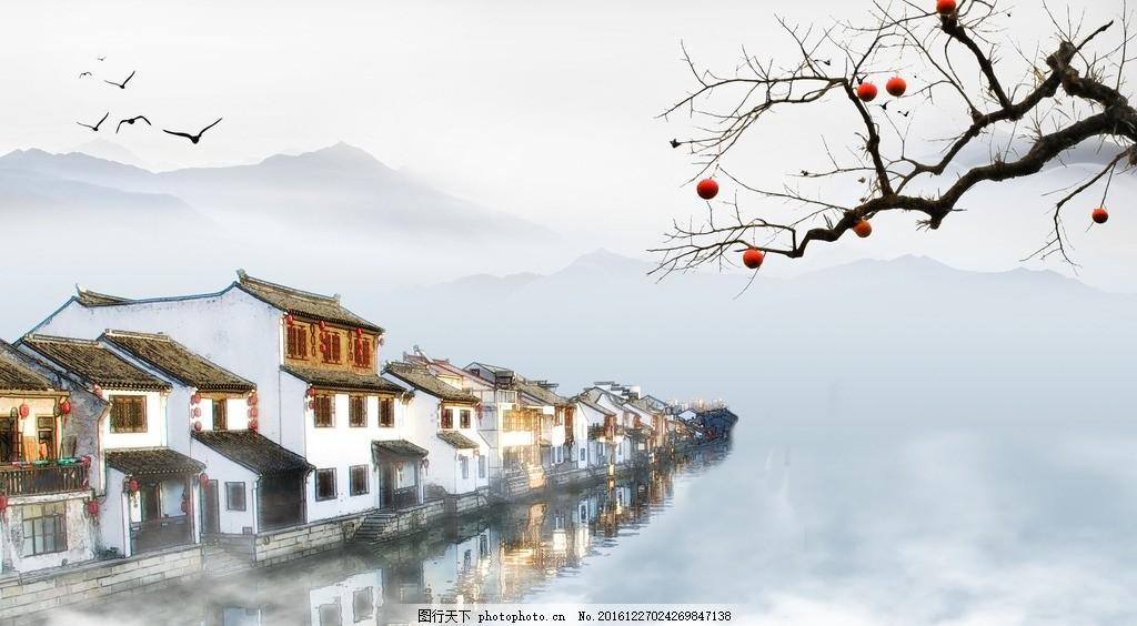 中国风山水小镇