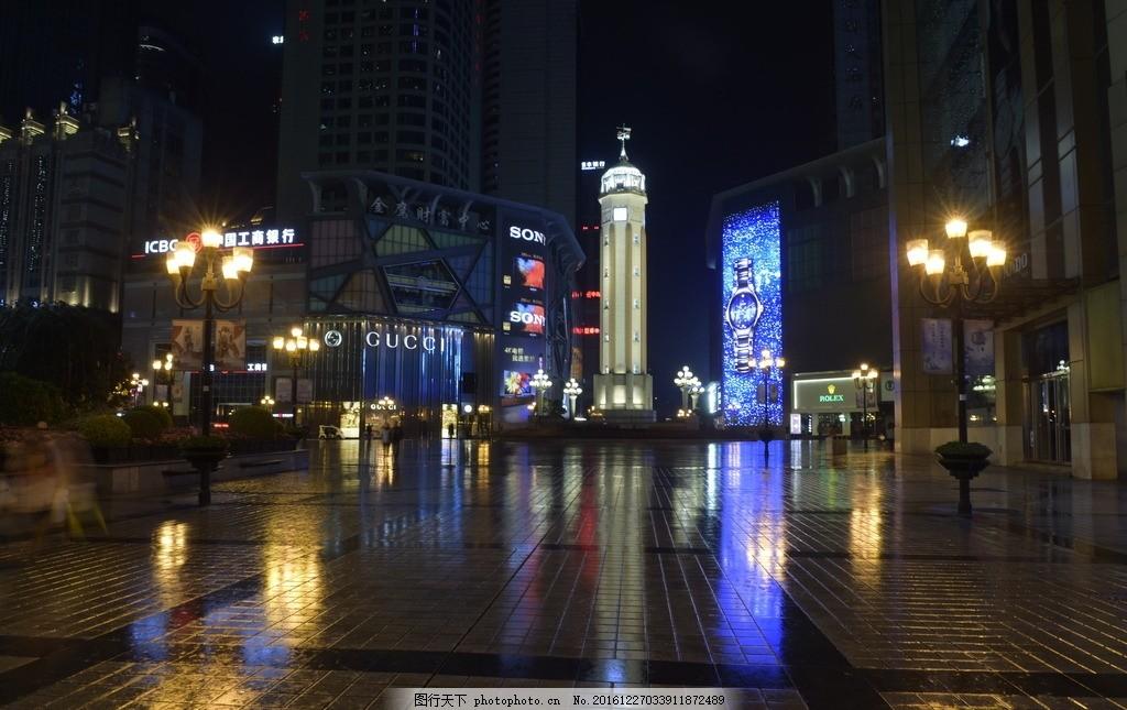 解放碑夜景 钟雨 路灯 广场 摄影 国内旅游