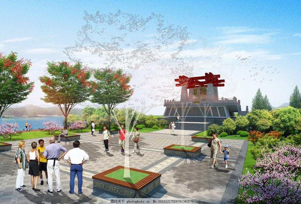 景观效果图 树阵广场 公园入口 滨江公园 红色建筑 古建 树池座椅
