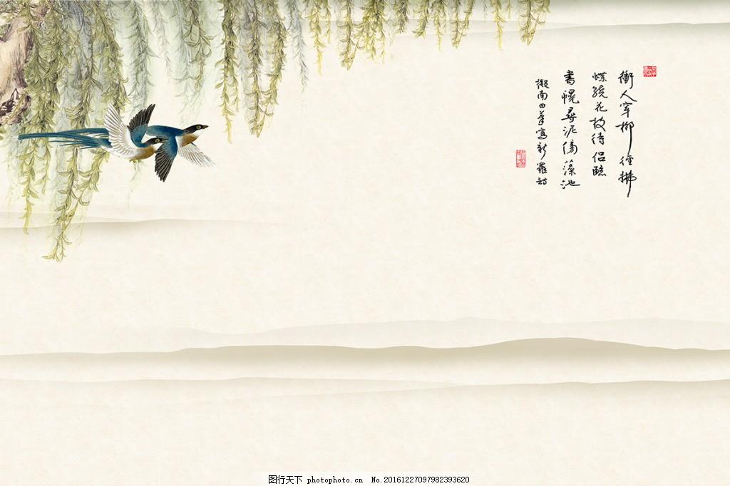 笔花春雨彩喷背景墙 中国画 室内装饰 背景画 中国风 燕子 柳树