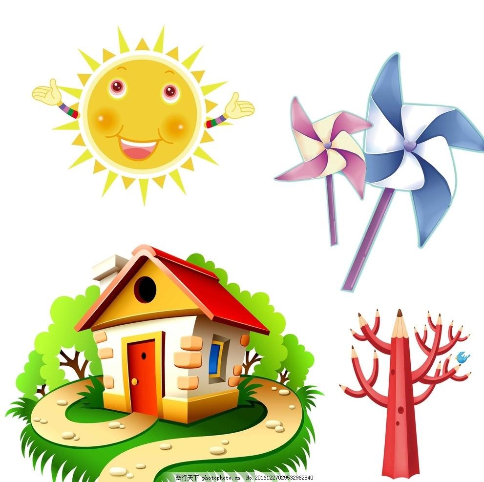 铅笔树 卡通太阳 风车 卡通房 手绘 卡通素材 可爱 素材 儿童素材