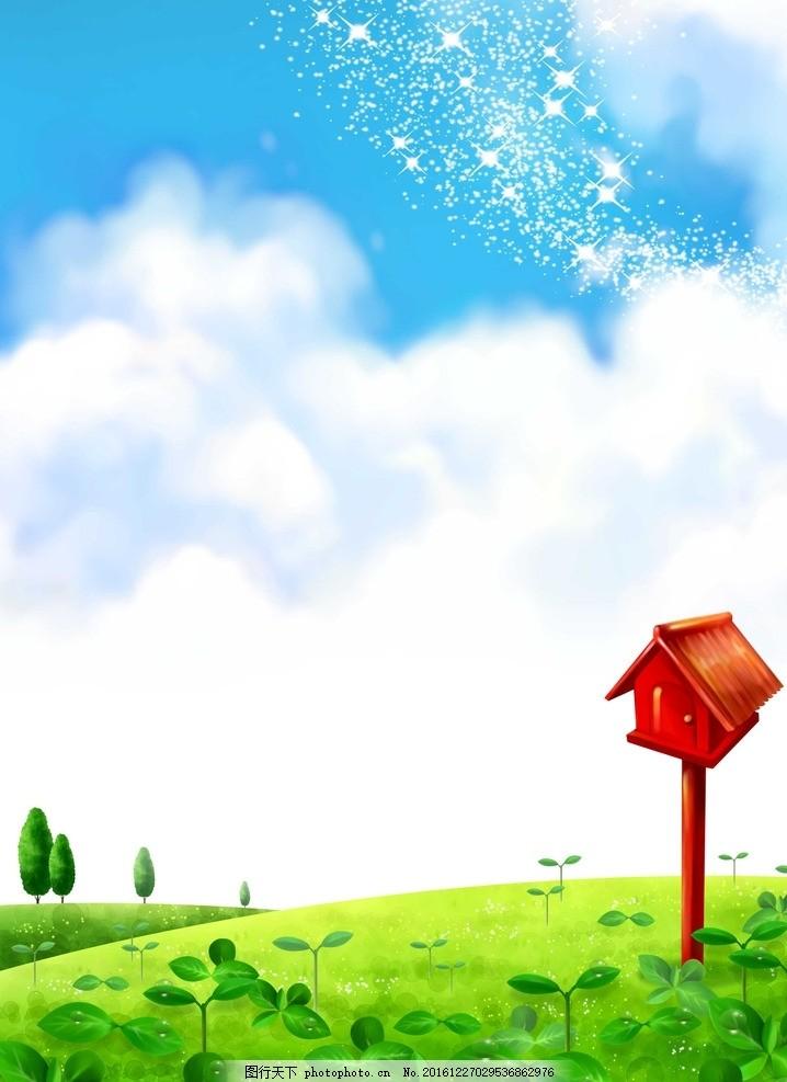 卡通背景 清新 春天风景插画 手绘插画 绿色背景 儿童背景 唯美背景