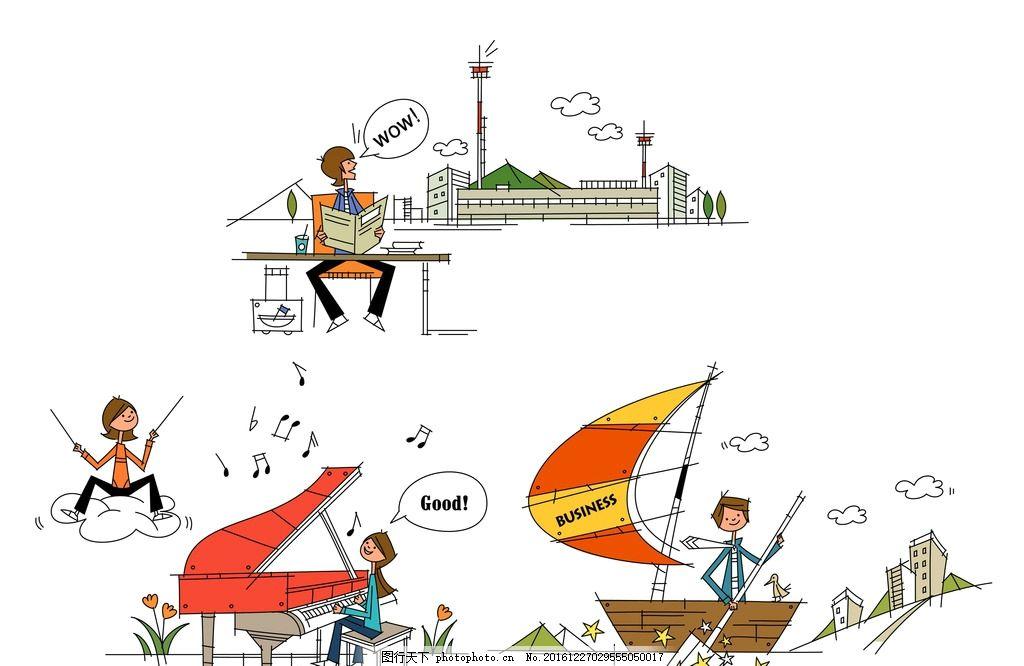 卡通素材 可爱 素材 手绘素材 抽象 时尚 可爱卡通 手绘 素描 线条 插画 漫画 卡通漫画系列 卡通人物 素描人物 人物漫画 街景 建筑 钢琴演奏家 钢琴演奏 音乐家 帆船 小船 帆船比赛 设计 广告设计 广告设计 300DPI PSD