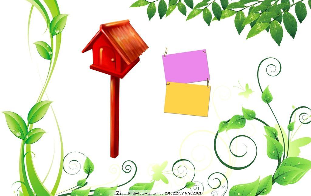 树叶 卡通素材 可爱 素材 手绘素材 抽象 时尚 可爱卡通 春季素材