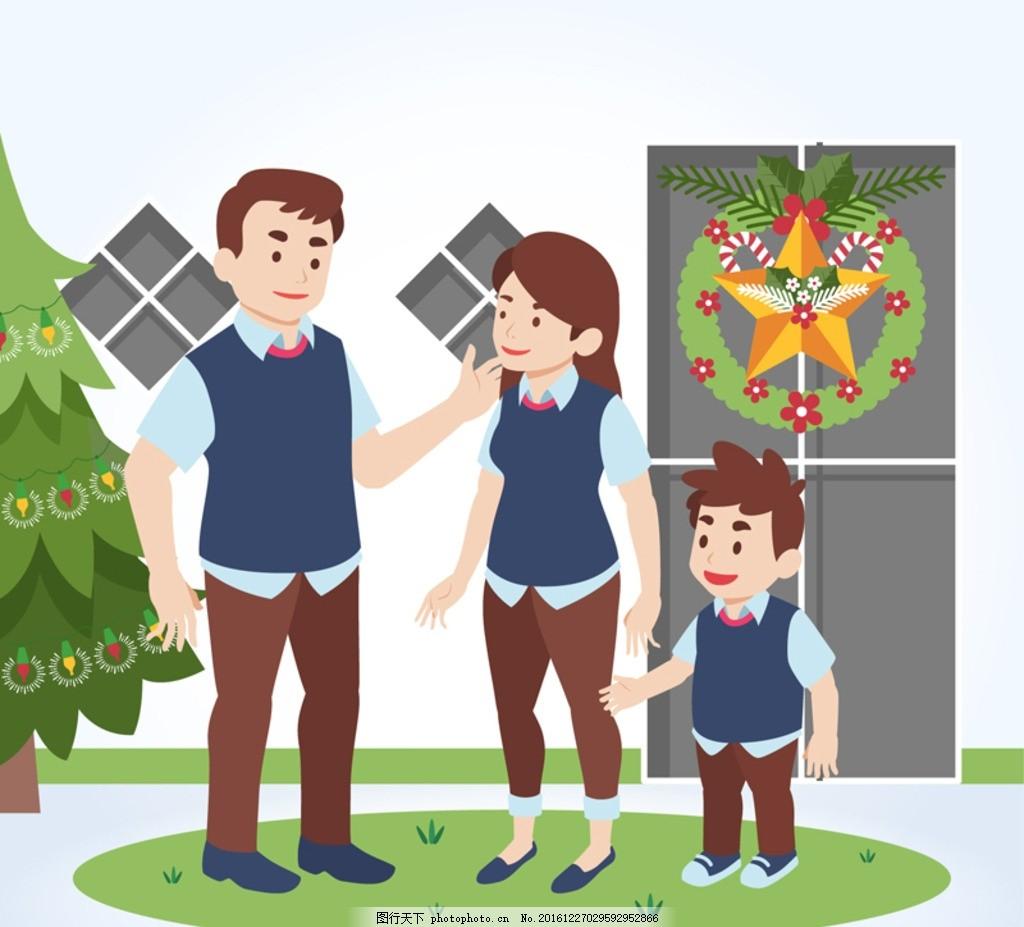 一家三口 卡通圣诞家庭 卡通圣诞节 三口之家 雪花 圣诞节 人物 男子