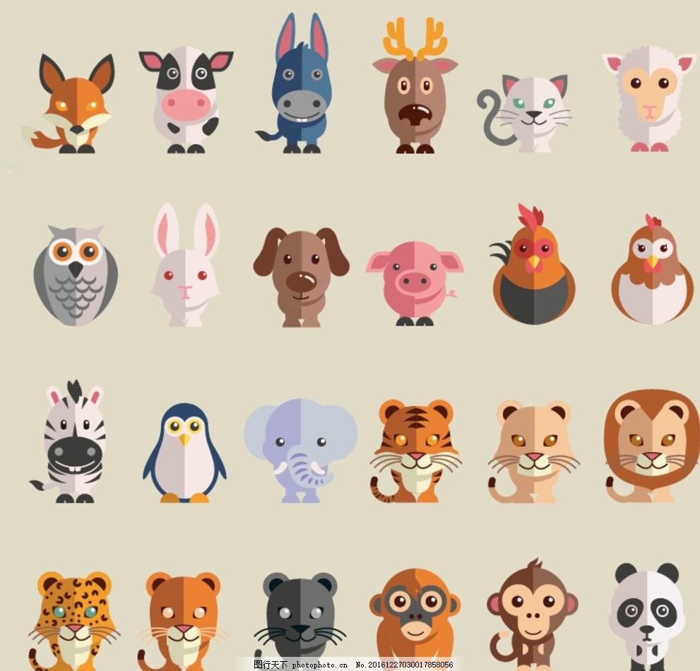 矢量动物 矢量手绘 卡通动物公仔 动物形象 插画 猫头鹰 老虎狮子