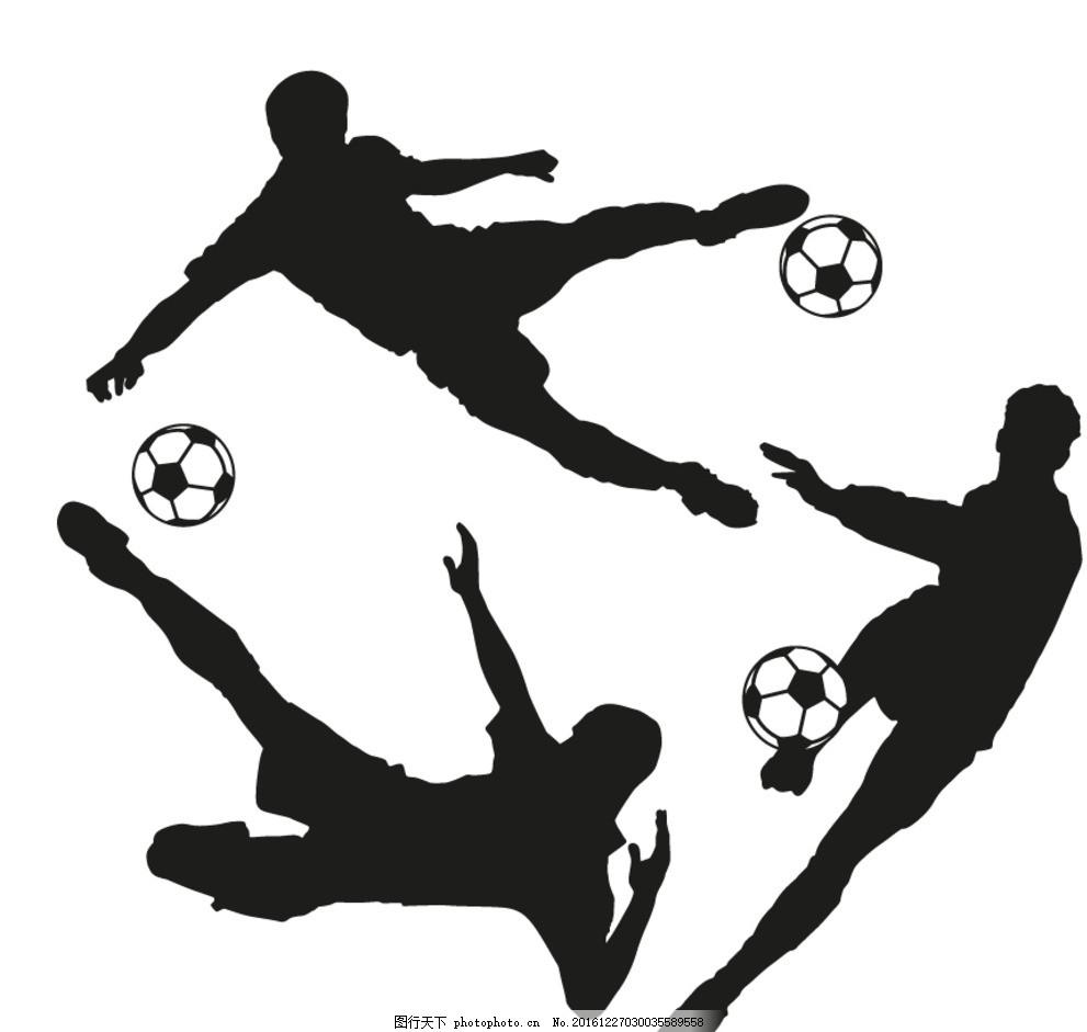 足球剪影 足球赛 足球赛海报 校园足球赛 大学足球赛 足球训练 足球