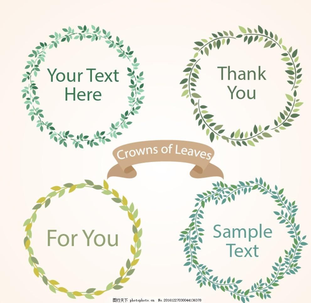 花环 矢量花环 花环素材 手绘植物 绿色树叶圆环 卡通植物 标题框