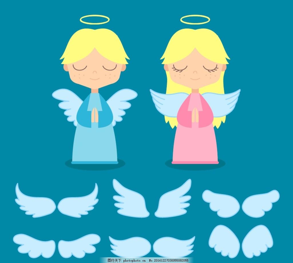 文化人物 可爱天使 神 卡通人物 手绘人物 天使 小天使 人物油画 油画