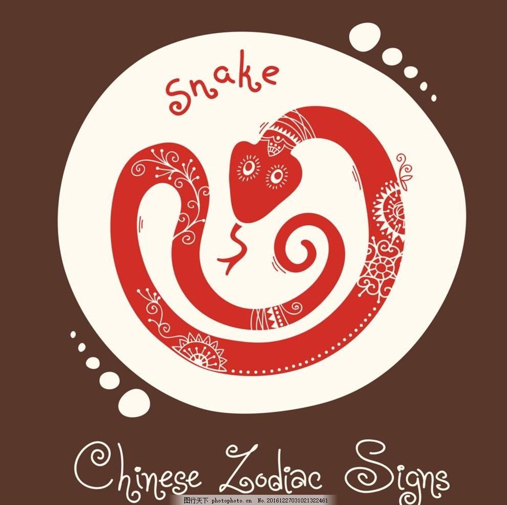 12生肖图案 小动物 生肖 红色剪纸 属相 日历 平面素材 设计 广告设计