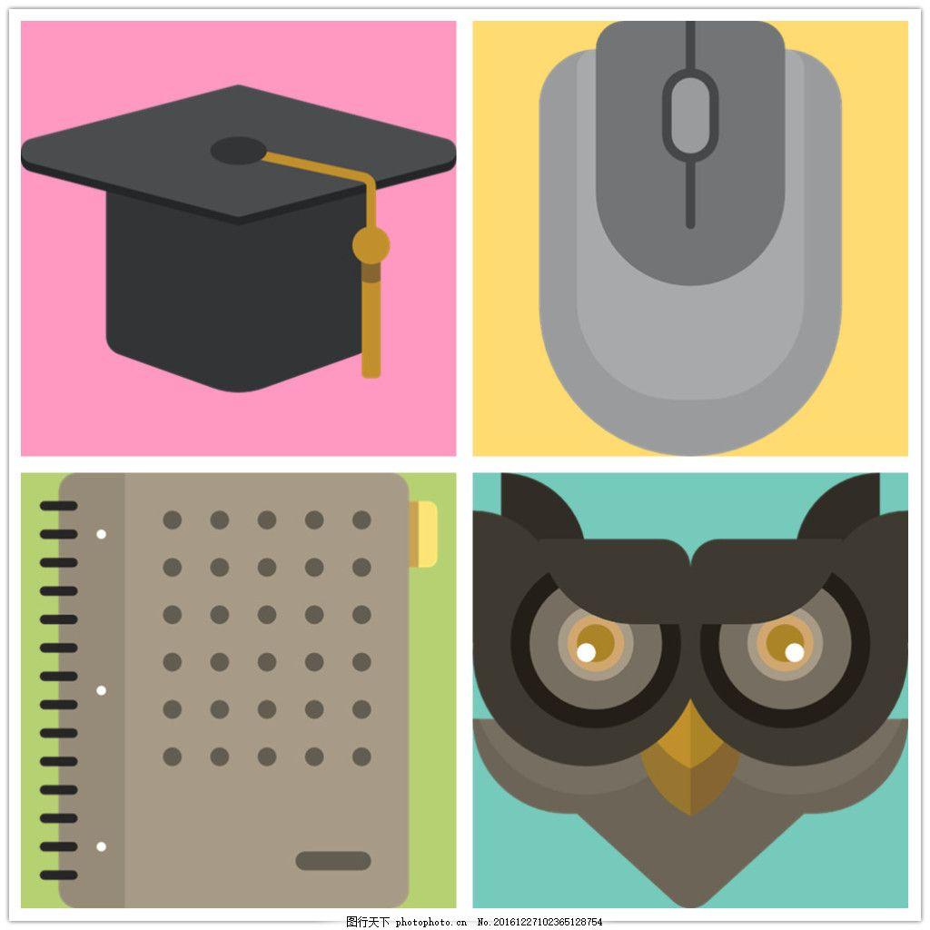 多色扁平教育icon图标 线性 手绘 单色 简约 精美 可爱 学士帽