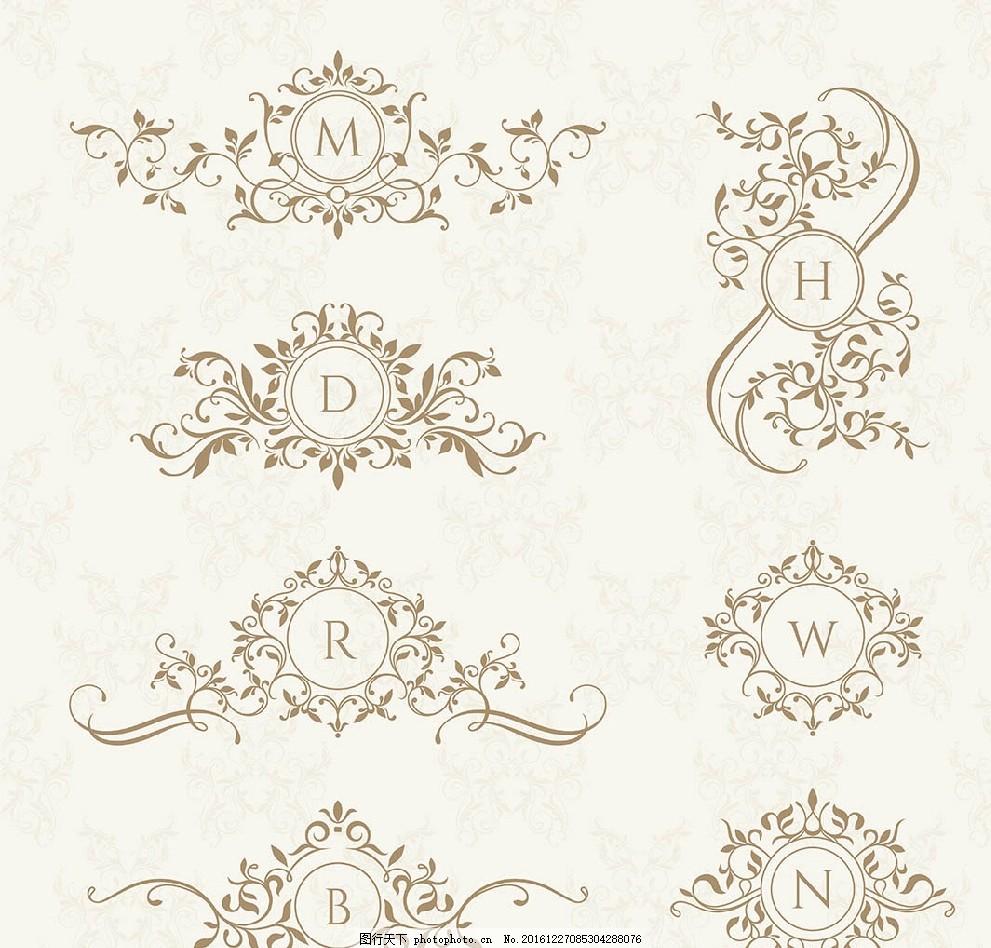 镂空雕刻 木雕镂空 雕刻花纹 中式镂空 雕花隔断 矢量雕花 欧式底纹