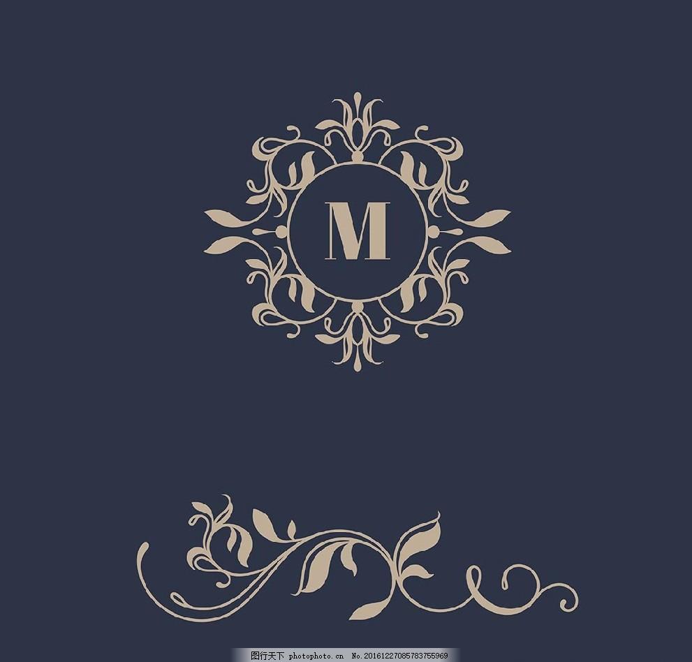 边框 相框 花边 祥云 花藤 花纹 花条 藤条 婚礼logo 婚庆素材 雕花