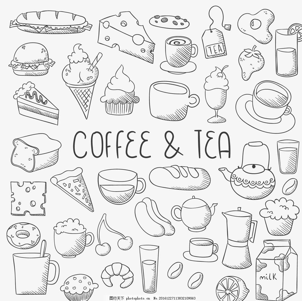 手绘咖啡蛋糕点心 线描 线稿 素描 黑白 背景 茶叶 茶壶 橙汁