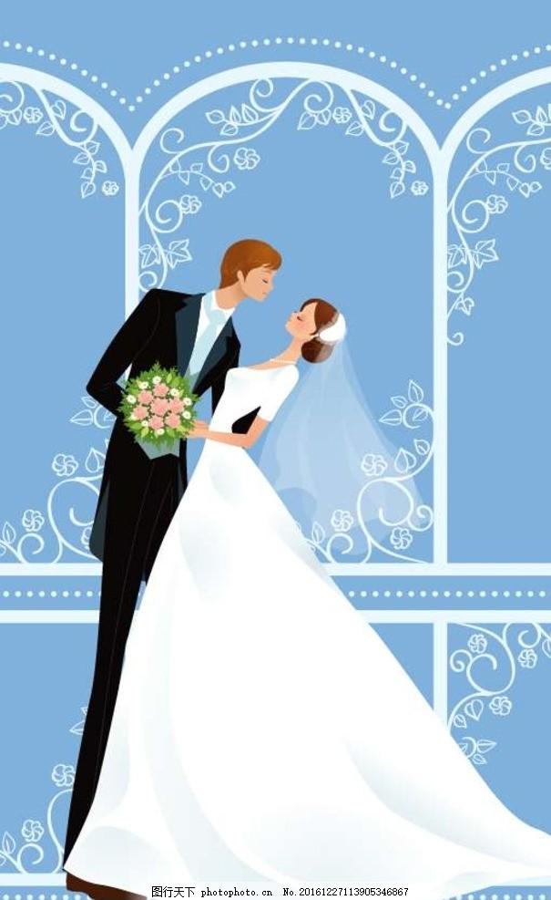 卡通新郎新娘 矢量人物 婚纱 结婚 卡通设计 动漫动画 动漫人物