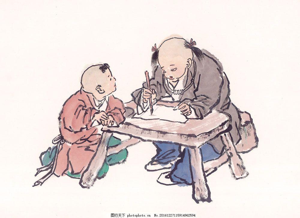 写字的孩子图片素材 古代儿童 水彩画 水彩 画 水墨画 古代人物 水彩