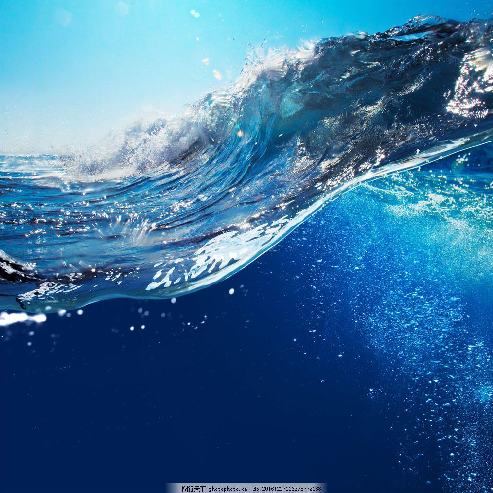 卷浪风浪风景图片