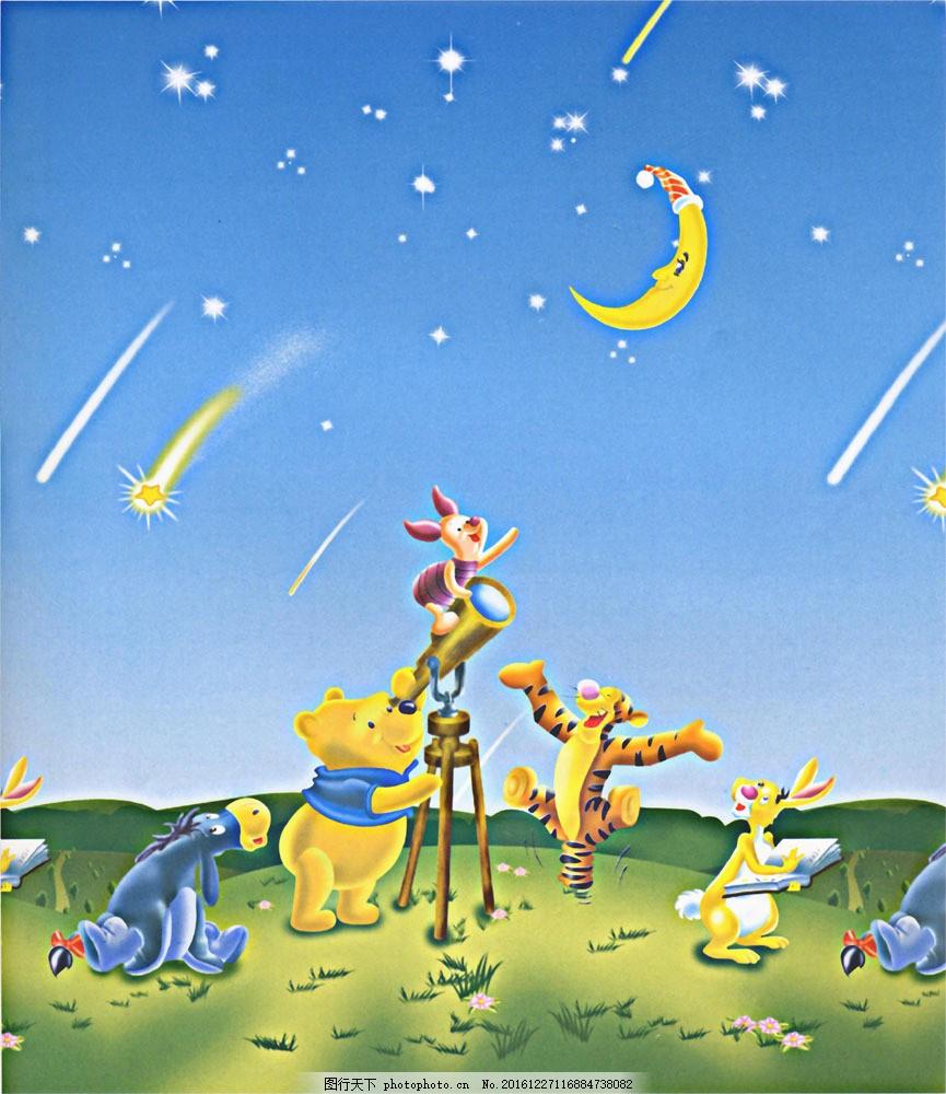 维尼熊与跳跳虎 维尼熊与跳跳虎图片素材 卡通 动漫 可爱卡通 迪士尼