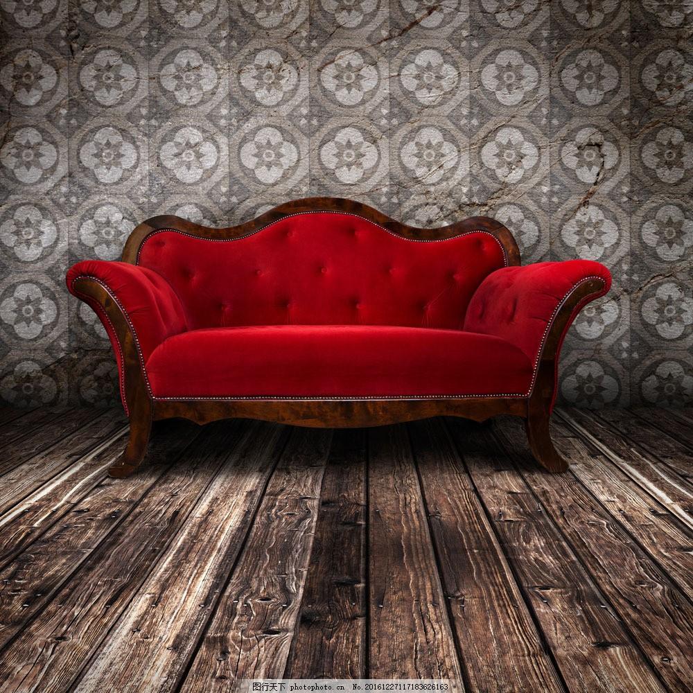 怀旧沙发摄影图片素材 怀旧沙发摄影 沙发 欧式沙发 墙纸花纹 怀旧