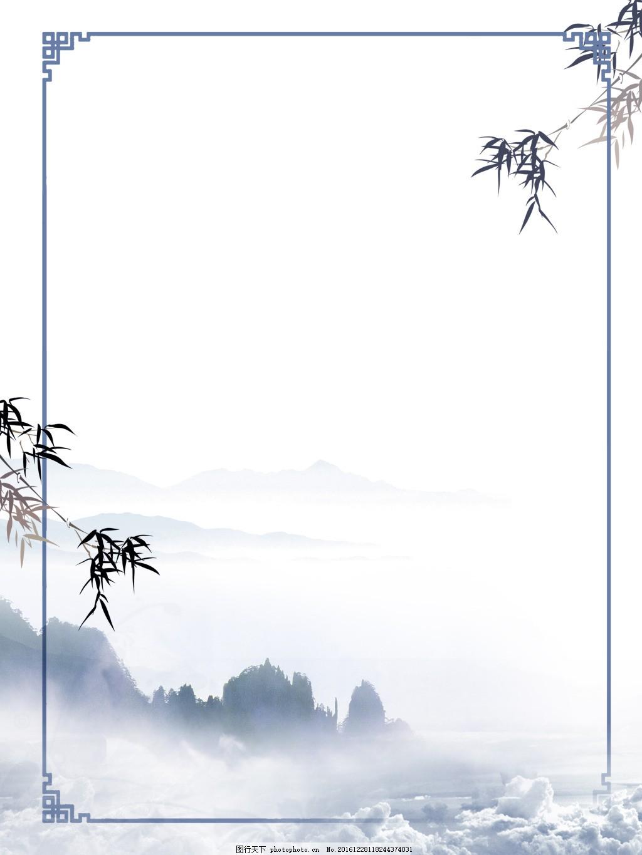 水墨 竹子背景 山水
