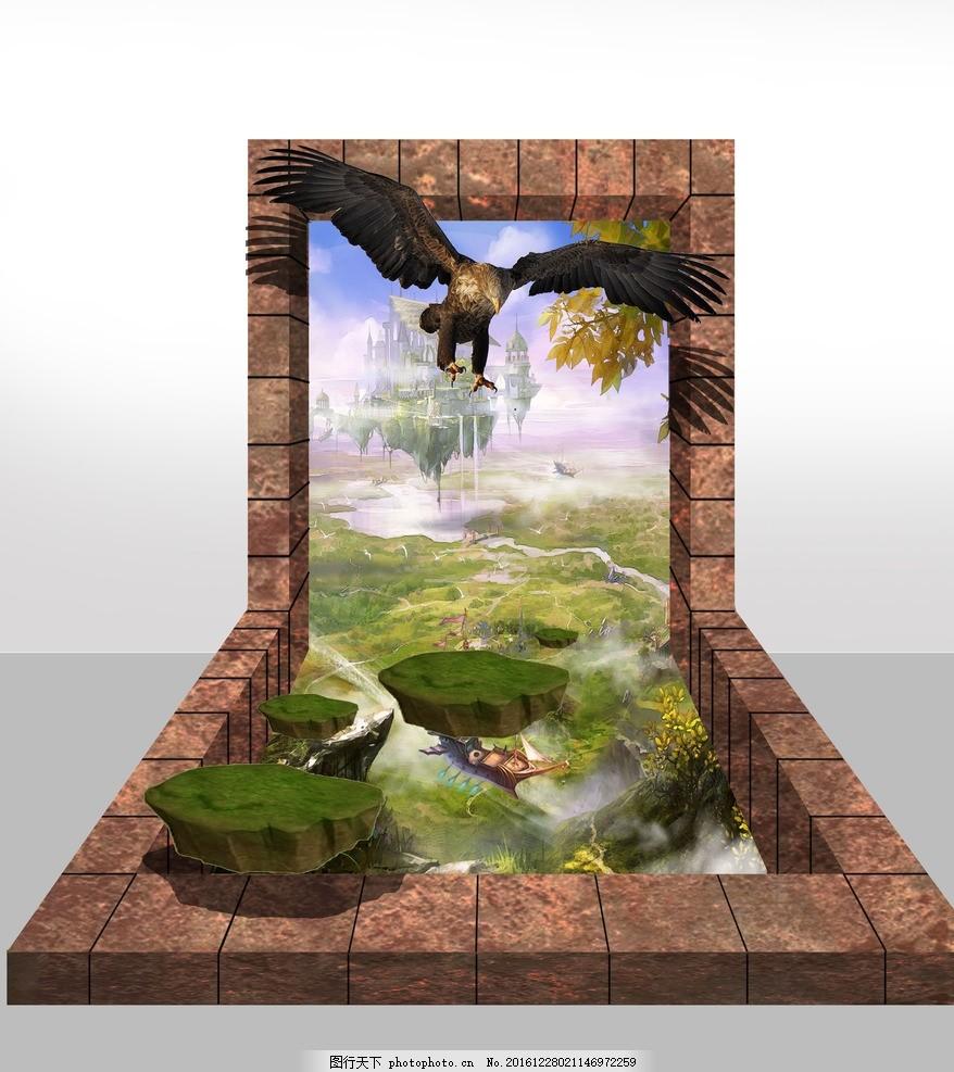 老鹰3d画设计 拍照立体画 高空立体画 悬崖立体画 山水立体画