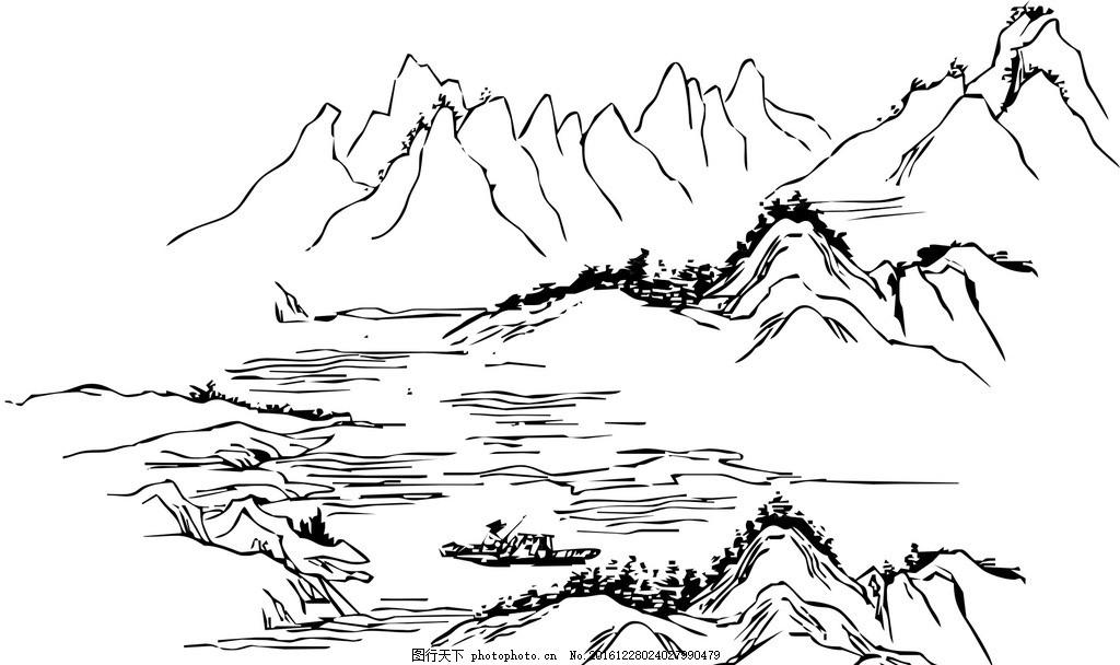 国画 山水 矢量图 黑白 手绘 自然景观 自然 建筑 设计 自然景观 自然