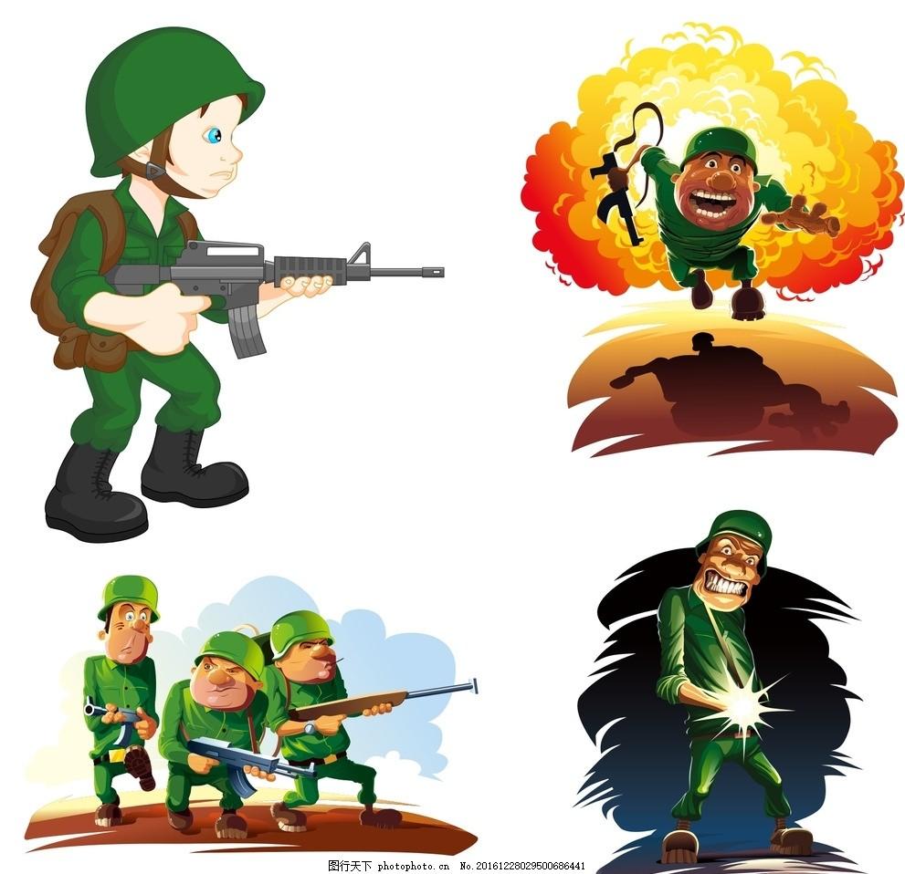卡通士兵 卡通战士 卡通军事 卡通军人 卡通人物