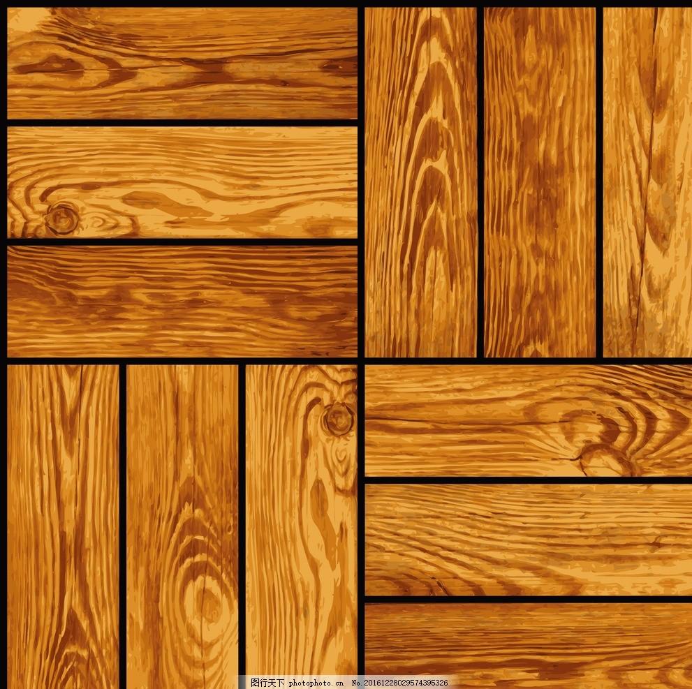 木纹 木纹木板 木板 木地板 纹理 背景 贴图 背景底纹 设计 广告设计图片