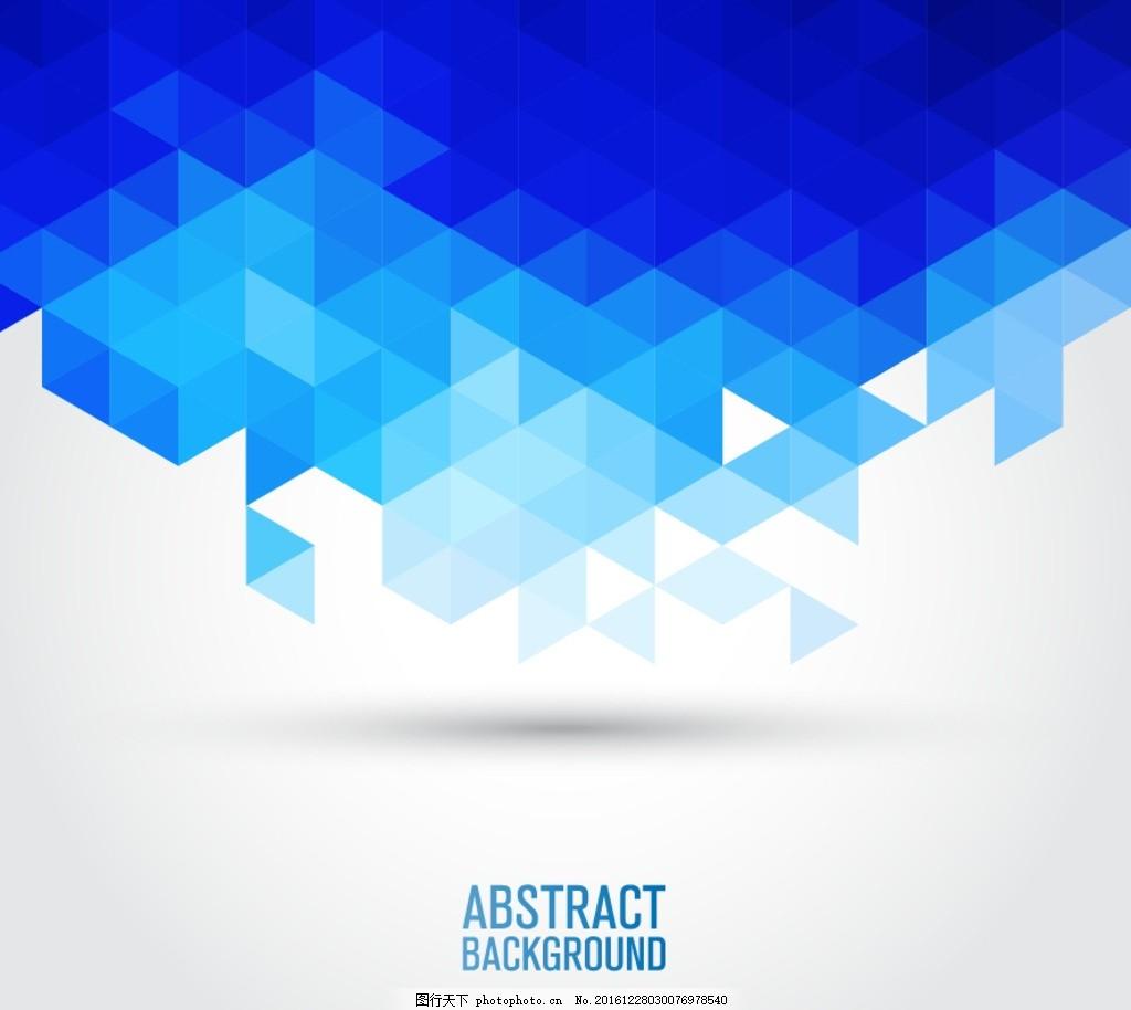 蓝色 蓝色科技背景 现代蓝色背景 蓝色背景设计 蓝色背景卡片 会议