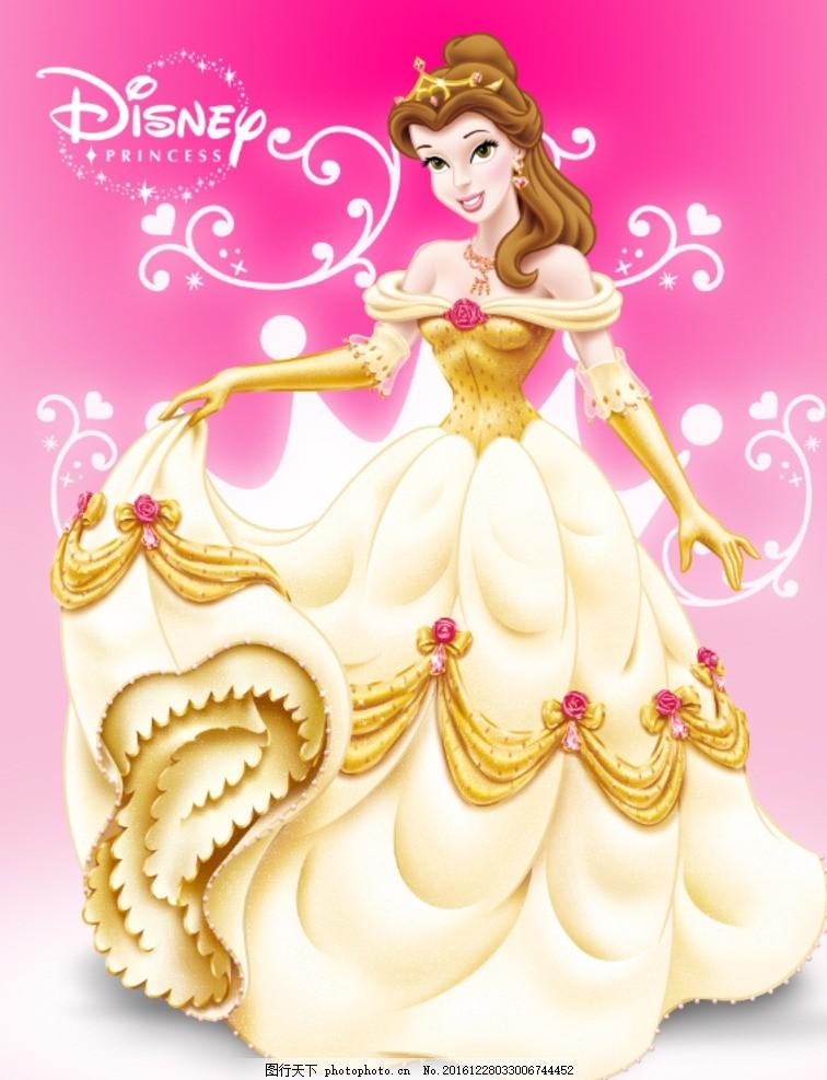 迪士尼公主,卡通 儿童动画 人物素材 高清壁纸 卡通