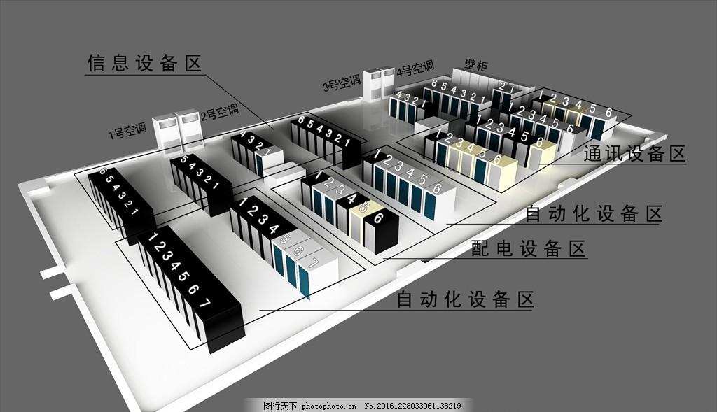 配电室psd 配电室 psd 配电 电 配 室内 设计 psd分层素材 psd分层