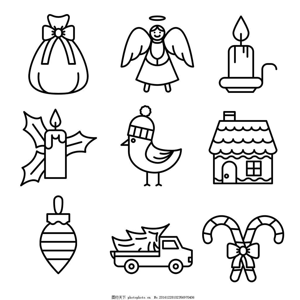 單色手繪icon圖標