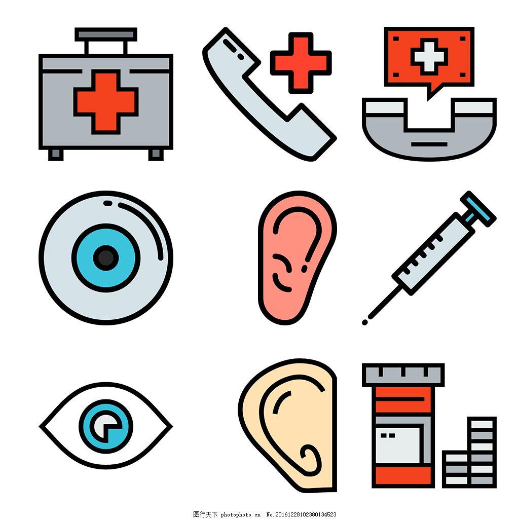 可爱手绘医疗icon图标