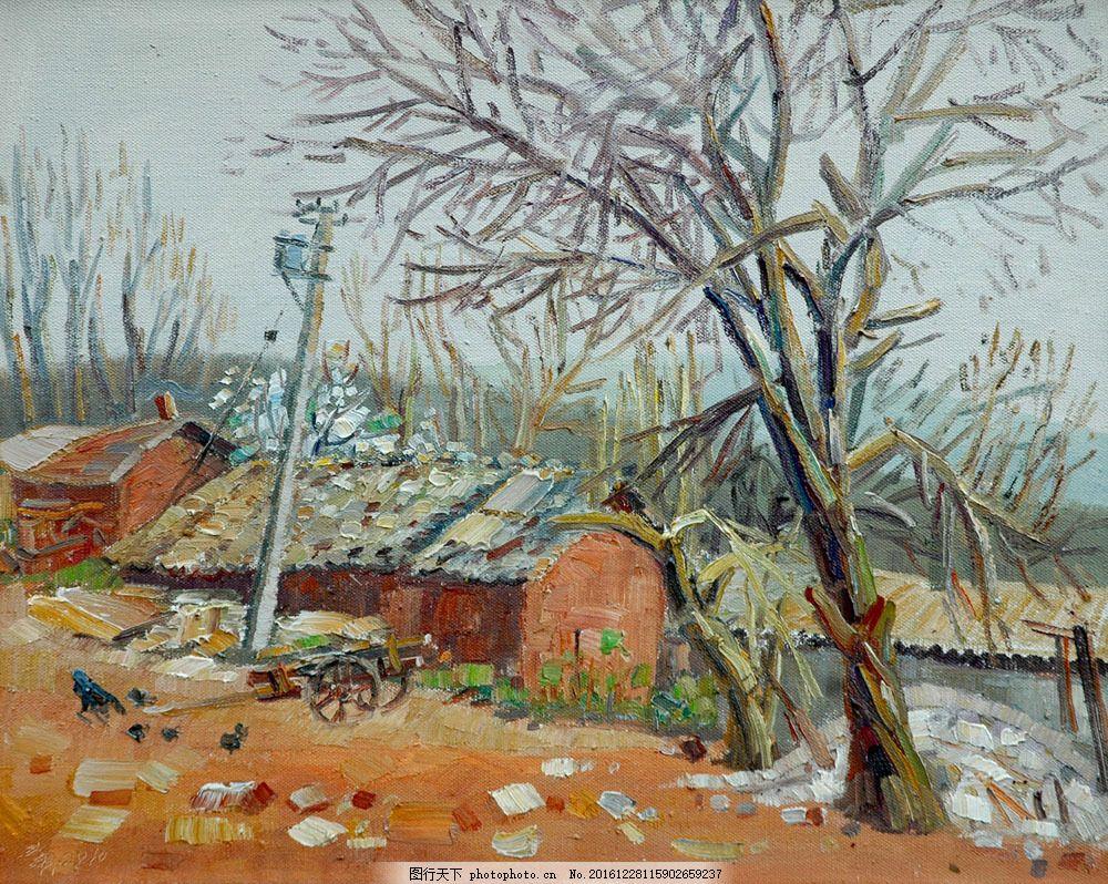 美丽乡村油画风景图片素材 乡村风景油画写生 油画风景 油画艺术 绘画