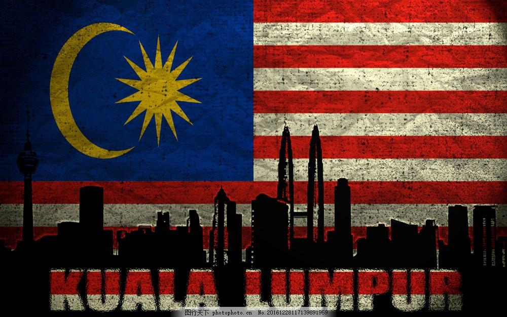 马来西亚国旗地图图片