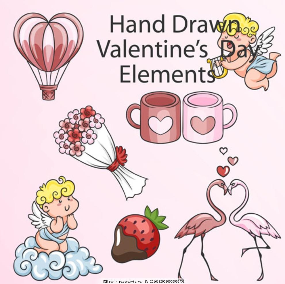 手绘卡通情人节礼物元素 情人节 情人节快乐 情人节海报 情人节背景