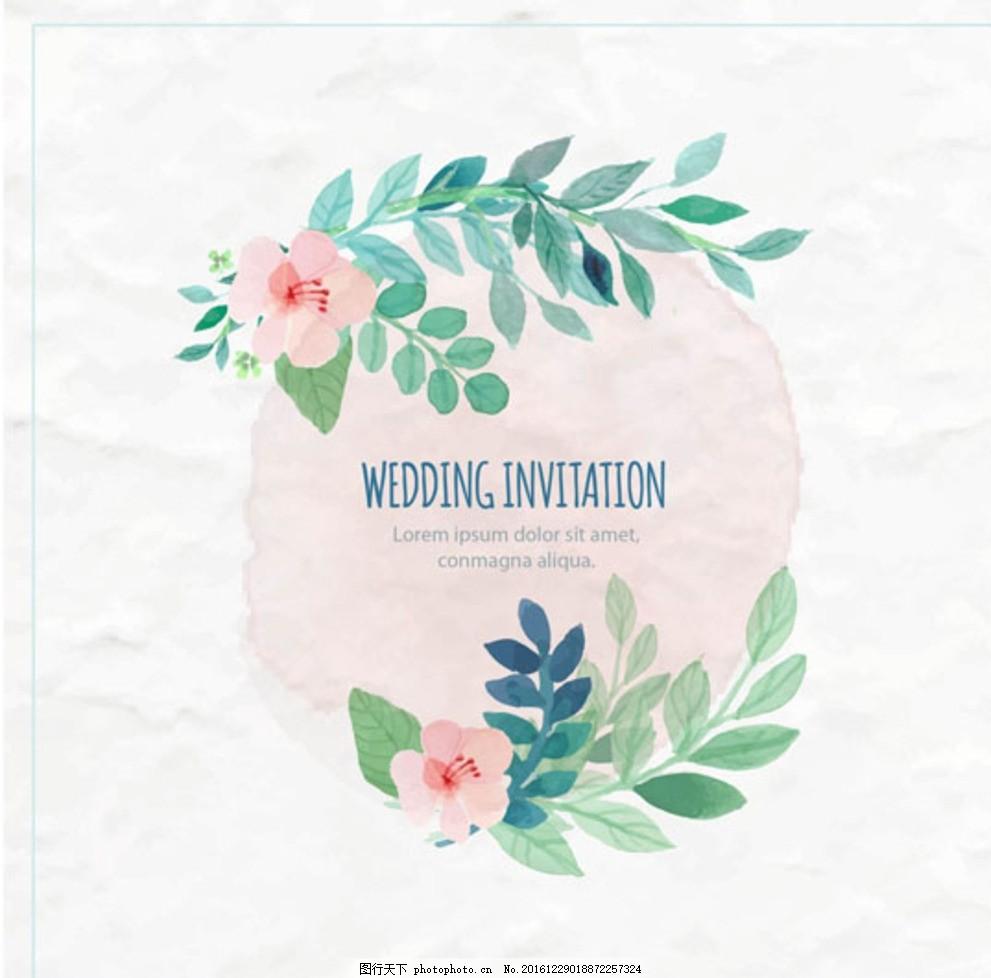 手绘花卉装饰婚礼邀请卡片 结婚请柬 商务请柬 邀请函设计 婚礼请柬
