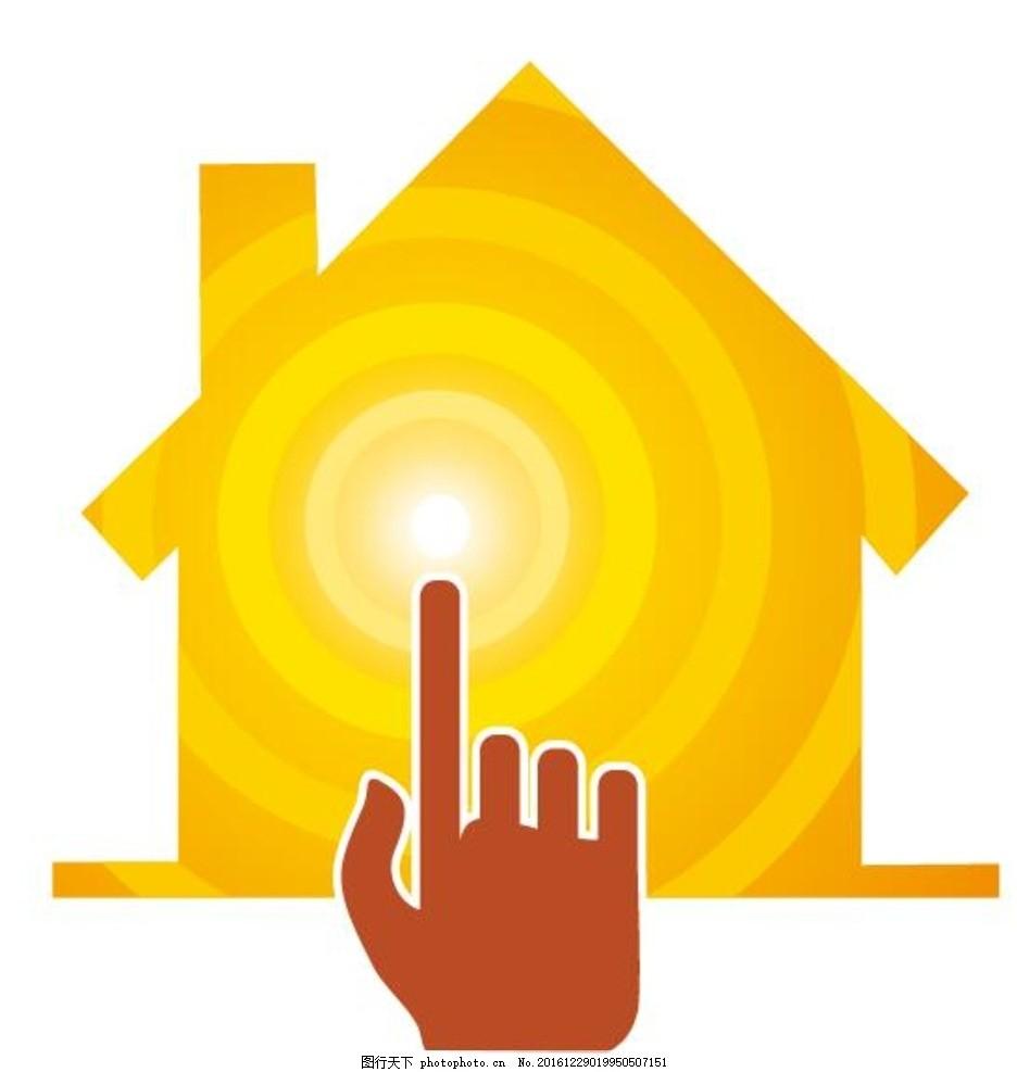 房子logo 矢量 抽象 标识标志图标 屋子 房屋 地产 房地产