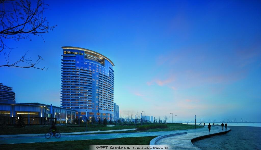 秦皇岛香格里拉大酒店 酒店建筑 建筑外观 滨海酒店 游步道 香格里拉