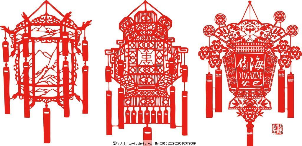 元旦素材 元宵节素材 节日素材 春节灯笼剪纸 剪纸灯笼 花灯 剪纸
