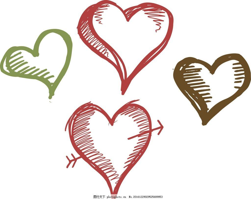 非主流 手绘心形 心形素材 心形素材大全 浪漫心形 心形 矢量心形素材
