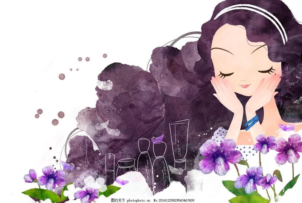 手绘美女 美容 水墨 化妆品 花朵