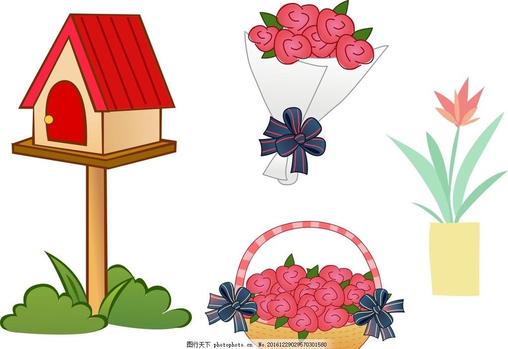 卡通房子 花篮 盆栽 卡通素材 可爱 素材 手绘素材 儿童素材 幼儿园