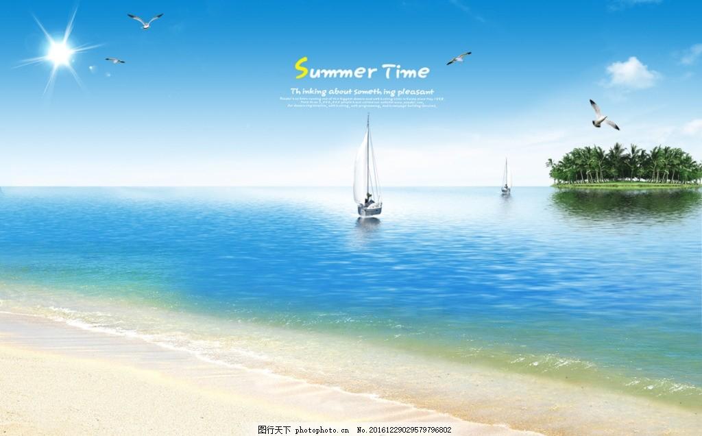 景色风景背景素材 风景 景色 唯美 背景 psd 设计 广告设计 广告设计
